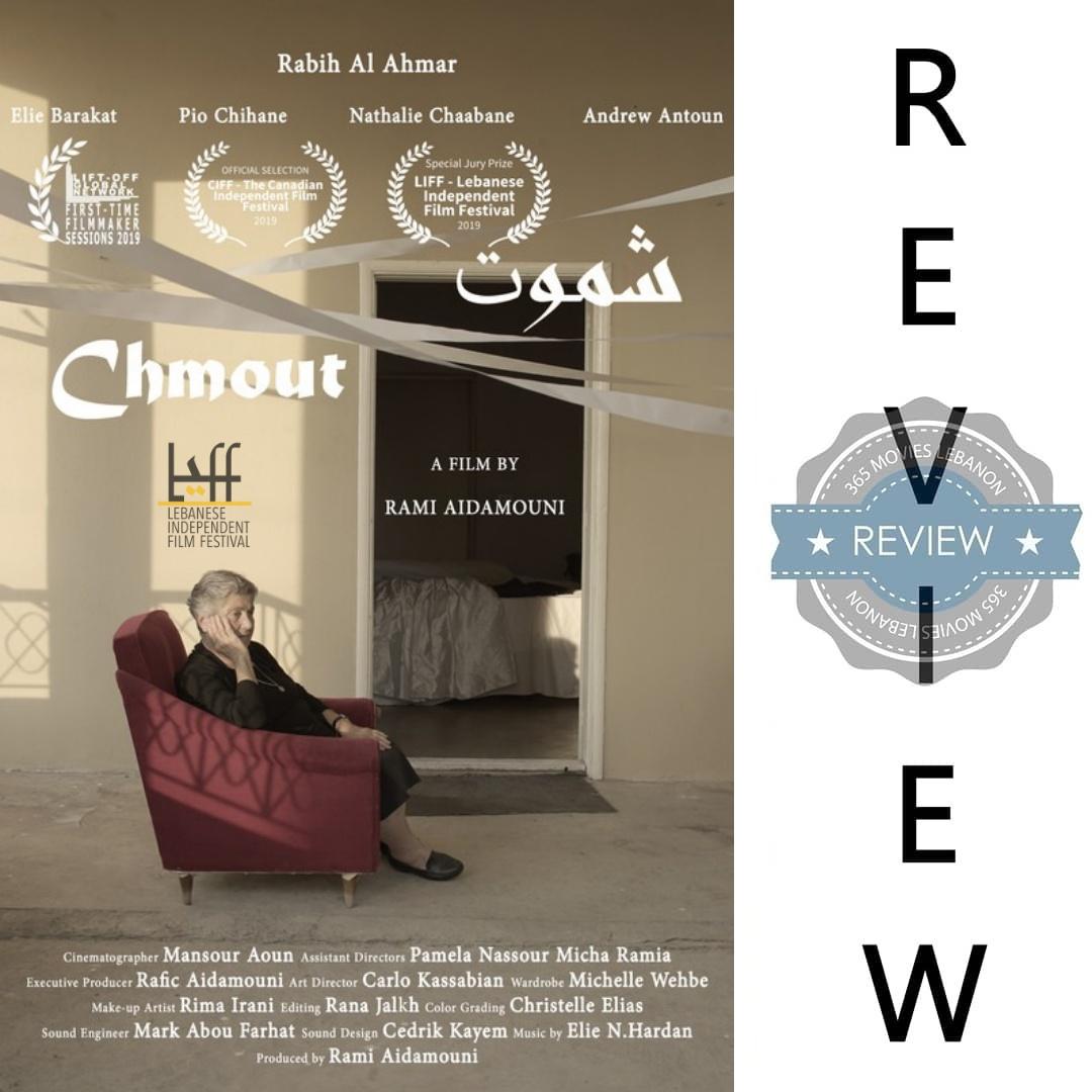 Chmout - Rami Aidamouni poster