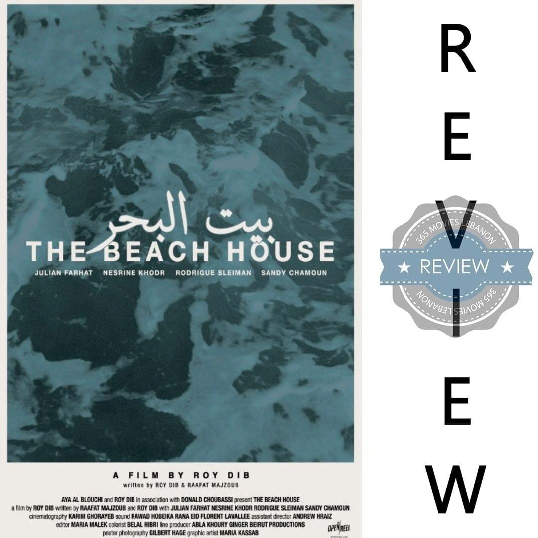 The beach house by Roy Dib