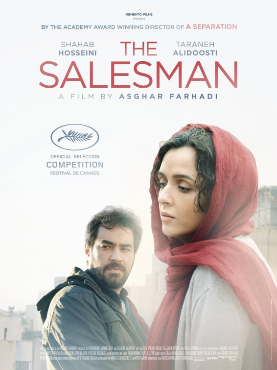 salesman poster